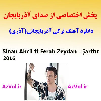 دانلود آهنگ ترکی جدید SINAN AKCIL FT FERAH ZEYDAN به نام ŞARTTIR